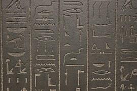 Ägyptische Petroglyphe